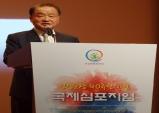 """""""건강보험 보장성 강화가 글로벌 리더로 가는 길"""""""