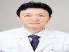 난치성 유방암에 새로운 표적치료제 효과 첫 입증