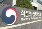 식약처, '제7회 마약퇴치기원 걷기대회' 참여
