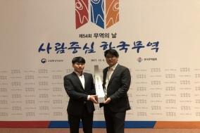 유한양행, '2억불 수출탑' 수상 영예