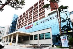 순천향대서울병원 16일 무수혈심포지엄 개최