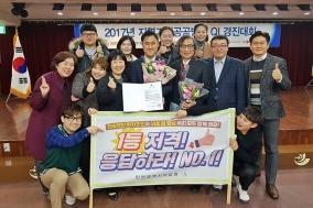 인천의료원, 지역거점 공공병원 QI 경진대회서 최우수상
