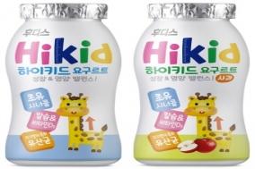 어린이용 성장발효유 '하이키드 요구르트' 출시