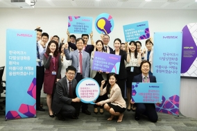 한국머크, '세계 다발성 경화증의 날' 맞아 사내 캠페인 진행