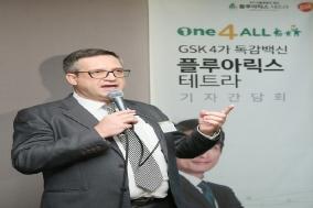 GSK '플루아릭스 테트라', 'One 4 ALL 기자간담회' 개최