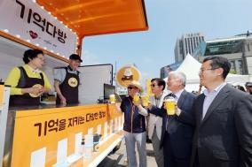 한독, 서울시와 함께 치매 예방 캠페인 '기억다방' 진행