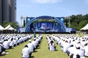 유한양행, 창립 92주년 기념식 및 한마음 체육대회 성료