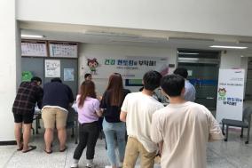 건협 서울동부지부, 광운대생 대상 '건강증진 캠페인' 실시
