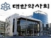 약사회, '조 회장 검찰 기소'로 內憂外患 위기