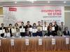 '국제결핵퇴치 협력 위한 정치활동' 국제포럼 개최