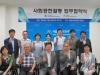 서울시의사회 의료봉사단-세계소아심장네트워크 업무협약 체결