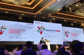 KoNECT, 급성장하는 중국 임상시험 국내 유치 나섰다