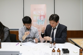 광동제약, 임직원들 문화생활 지속 지원해 '눈길'