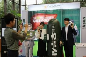 대웅제약, 임직원 대상 사내 '우루사 홍보이벤트' 진행