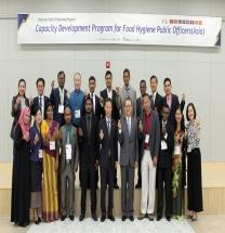 베트남 등 아시아 9개국 식품위생 공무원 HACCP인증원 찾아