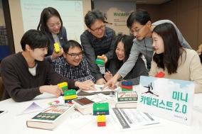사노피, 여성 영업직 대상 '미니-카탈리스트 2.0' 진행