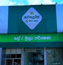 GC녹십자의료재단, 스리랑카 병원과 활발한 임상검사실 운영 진행