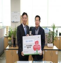건협 서울동부지부, 성동구청에 소외계층 지원 성금 전달