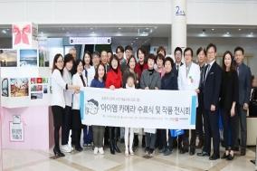 올림푸스한국, 칠곡경북대병원서 '아이엠 카메라' 수료식 열어