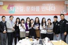 바리스타에게 배우는 '핸드드립 커피클래스' 개최