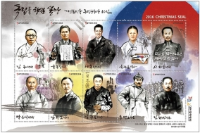 크리스마스 씰로 만나는 '대한민국 독립운동가 10인'