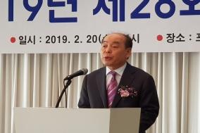 손재철 제12대 한국한약유통협회장 선출