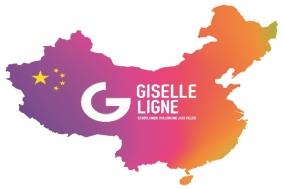 시지바이오 '지젤리뉴', 중국 허가로 글로벌 진출 본격화