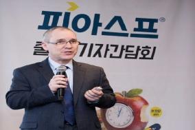 노보 노디스크, 차세대 초속효성 인슐린 '피아스프' 아시아 최초 출시