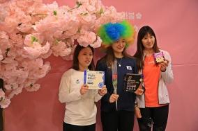 유유제약, 국가대표 여자선수들과 '봄이 왔나봄' 이벤트