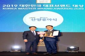'후디스 산양유아식', 대한민국 대표브랜드 대상 8연속 수상