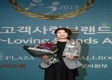 멀츠 '벨로테로', 2019 고객사랑 브랜드대상 필러 부문 대상 수상