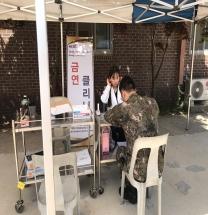건협 서울동부지부, 28사단 의무근무대서 금연클리닉 실시