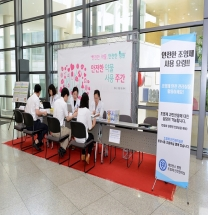 세브란스병원, '안전한 약물 사용' 다양한 행사 진행