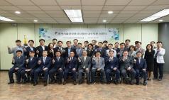 HACCP인증원 대구지원, 사무실 이전 개소식 개최