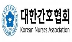 보건간호사회, '방문건강관리 전담공무원 범위' 개악 개정 중단 요구