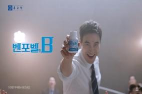 종근당, 배우 배성우 모델로 '벤포벨' TV광고 시작