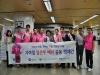 인구보건복지협회, KBS 아나운서들과 '임산부 배려 캠페인' 진행