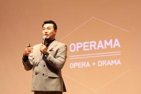 인천성모병원, 오페라마 등 교직원 위한 다양한 공연 진행