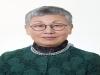 이향애 한국여의사회장, 뉴욕 MWIA 총회 참석