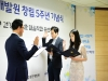 한국건강증진개발원, 창립 5주년 맞아 인권경영 실천 다짐