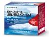부광약품, 약국용 제품 'BK남극크릴오일' 출시