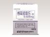 부광약품, 갑상선호르몬제 씬지로이드정 0.025mg 발매
