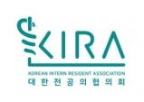 대전협, '2019 전국 전공의 병원평가' 20일부터 시작