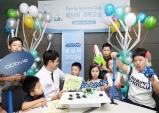 한국애브비, 임직원 자녀와 '제9회 패밀리 사이언스 데이' 개최