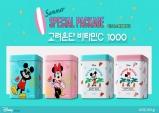 '고려은단 비타민C 1000' 디즈니 스페셜 패키지 여름 한정 출시