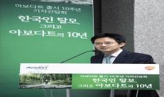 """""""아보다트의 10년 키워드는 효과, 내약성 그리고 비용"""""""