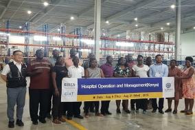KOICA 아프리카 케냐 보건인력 연수단, 이지메디컴 물류센터 방문