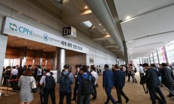 세계 제약산업 전시회 'CPhI Korea 2019' 21~23일 개최