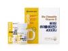 동성제약, '바이오 츄어블 비타민D 4000IU' 출시