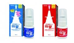 JW중외제약, 뿌리는 코감기약 '화콜 나잘스프레이' 출시